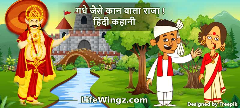 new stories in hindi