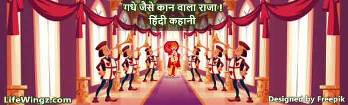 story motivational in hindi