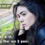 hindi poem on beti