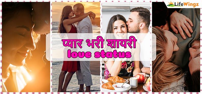 shayari romantic in hindi