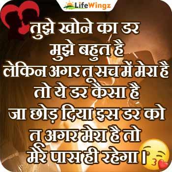 loving status for fb