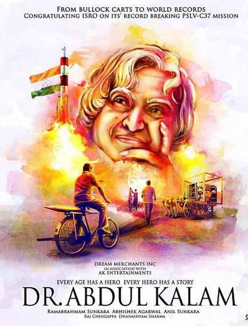 Dr. Abdul Kalam movie