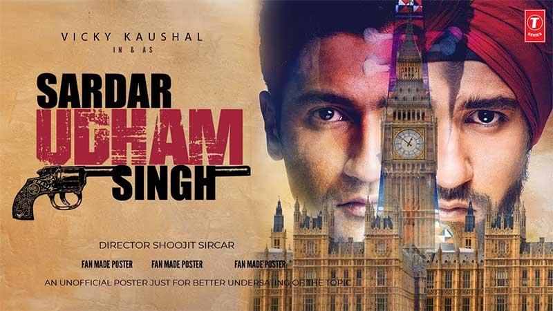 Sardar Udham Singh movie