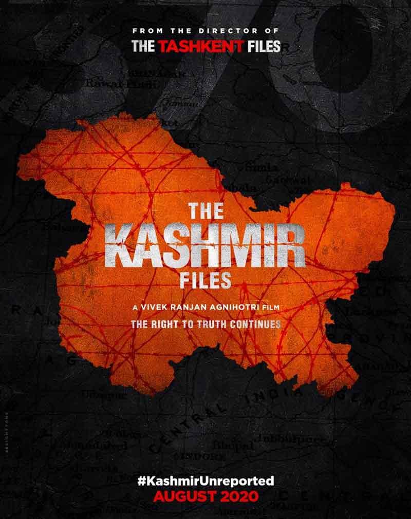 The Kashmir Files movie