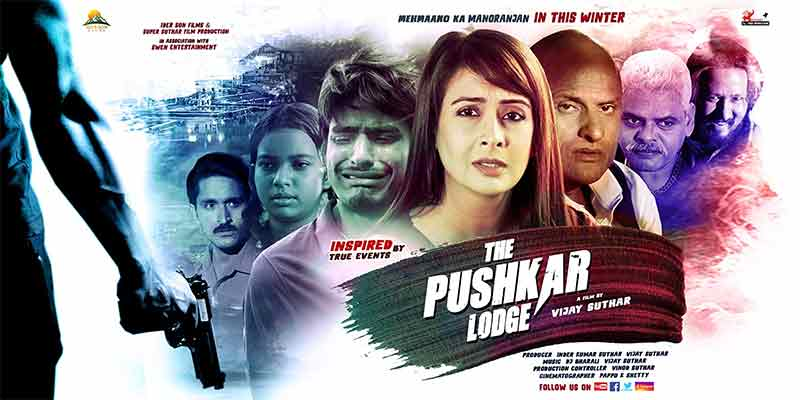 The Pushkar Lodge movie