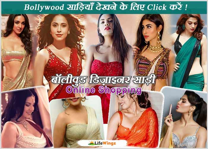 bollywood replica sarees online shopping