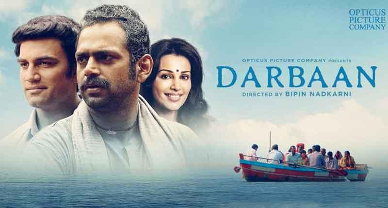 darban movie