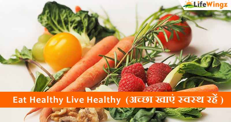 indian diet for healthy skin and hair