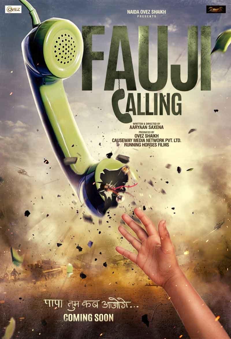fauji calling movie