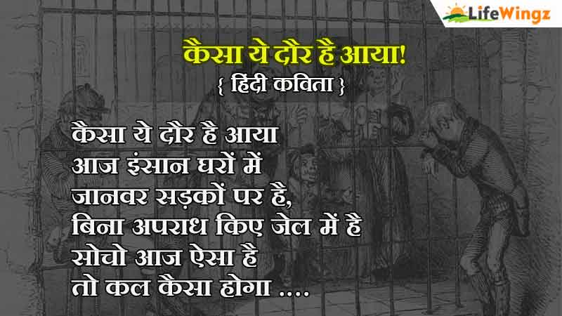 heart touching poem
