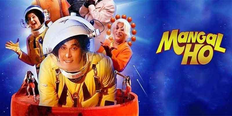 mangal-ho movie