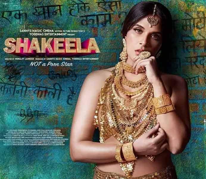 shakeela movie