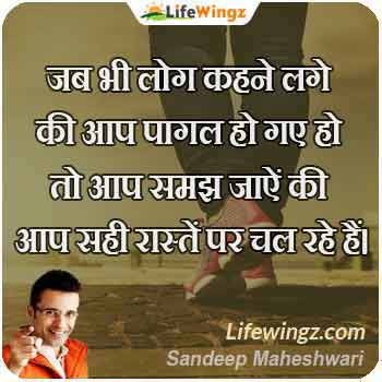 life good quotes