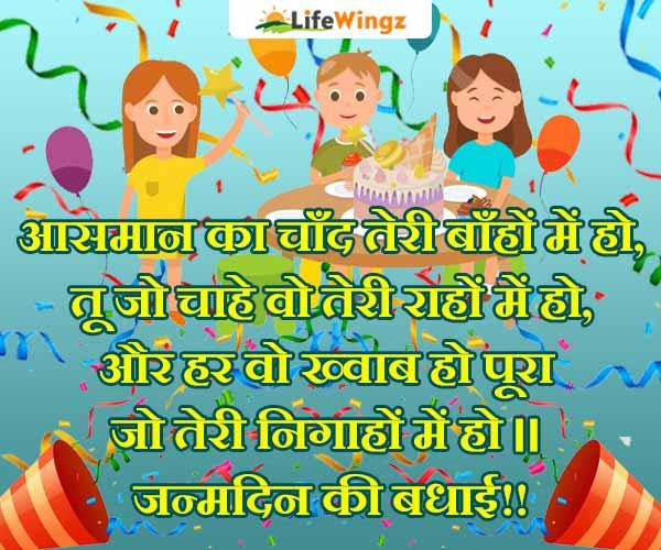 baby birthday wishes