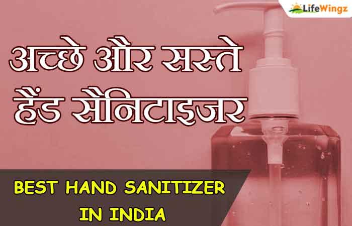 best hand sanitizer in india