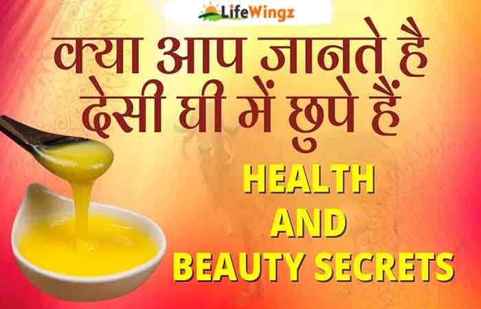 benefits of ghee