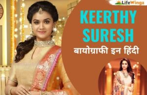 Keerthy Suresh photo