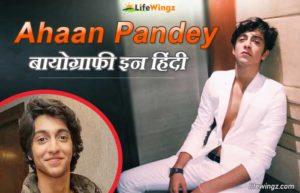 ahaan panday movie