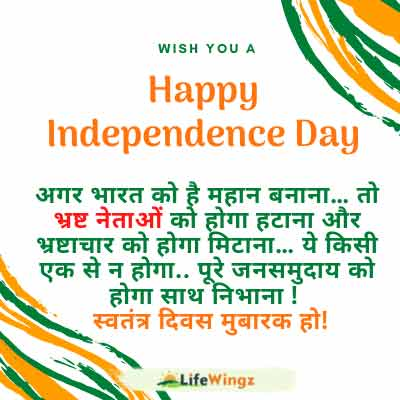 images happy independence day