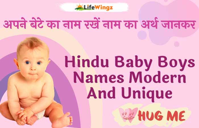 new born baby names