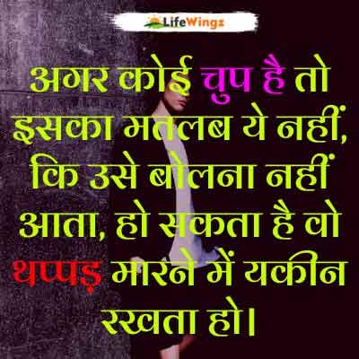 status for whatsapp in hindi attitude1