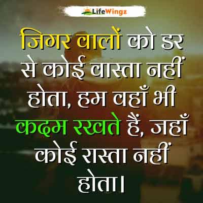 royal attitude status in hindi image