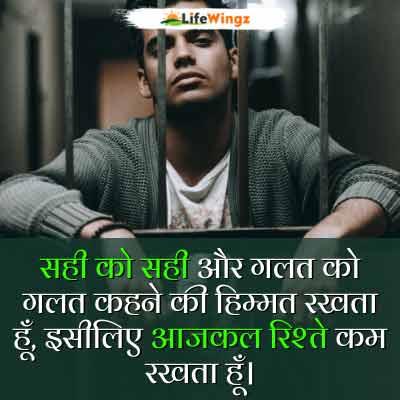 fb attitude status