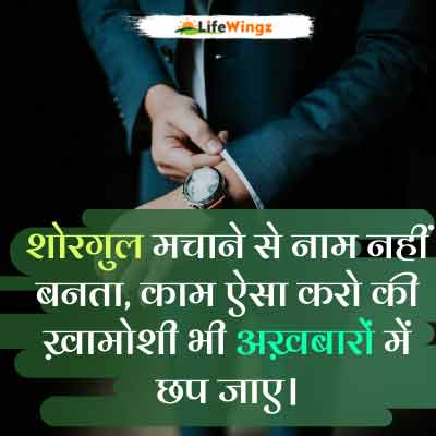 whatsapp hindi attitude status