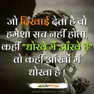 whatsapp shayari hindi love