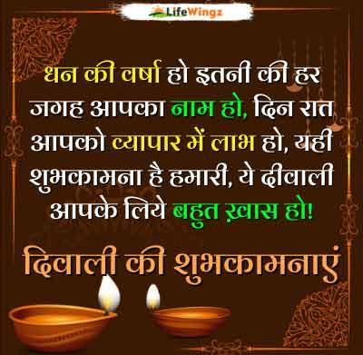 happy diwali with photos