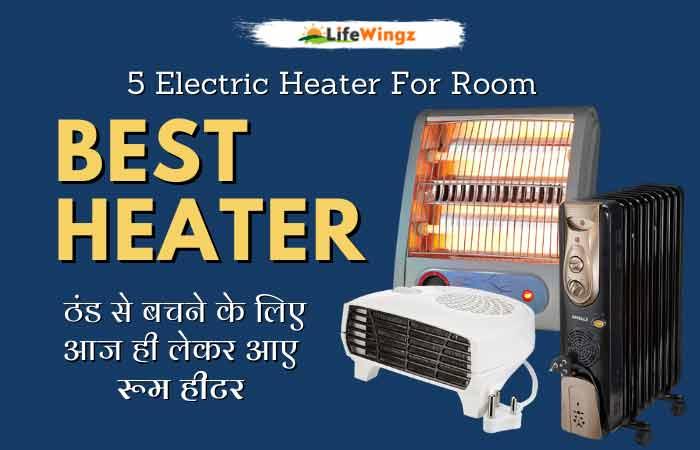 blower heater for room