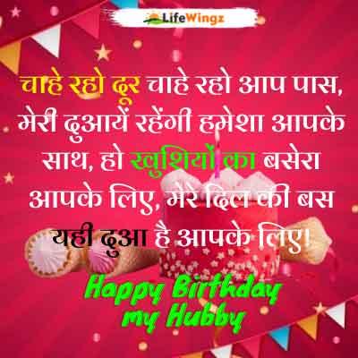 happy birthday my life partner