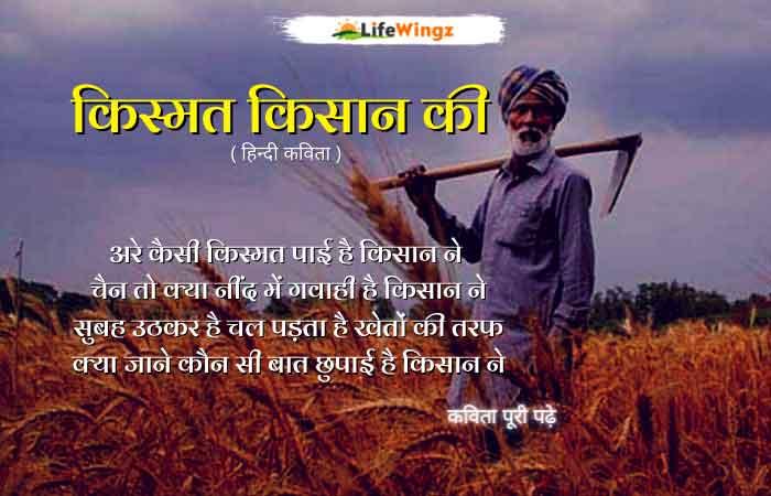 short kavita in hindi