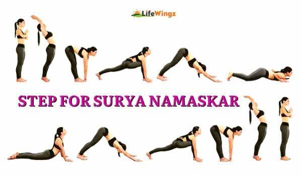 step-for-surya-namaskar