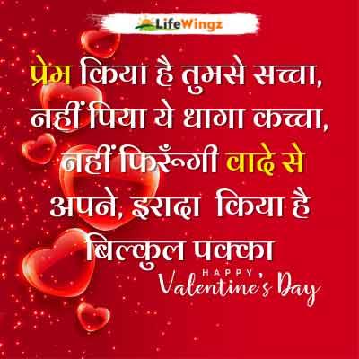 love shayri in hindi sms