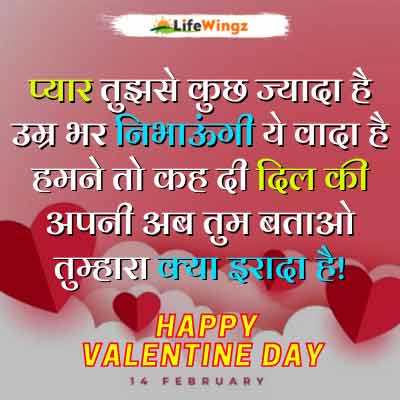 two line love shayri in hindi