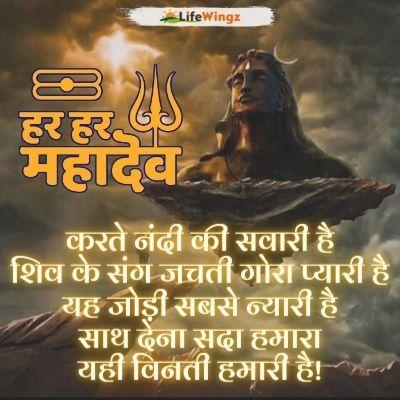 mahakal status download