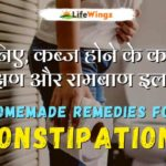 constipation home remedy