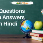 General knowledge questions with answers