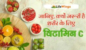 benefits of vitamin c