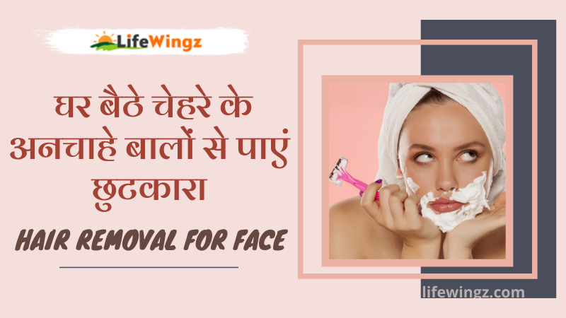 Best facial hair removal remedies at home