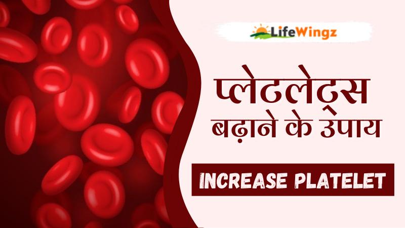 How to platelet count increase: