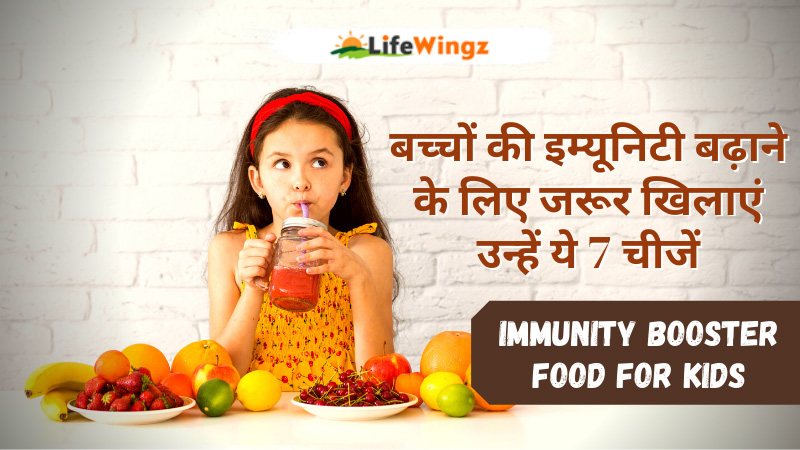 Immunity boost for kids