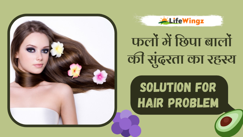 Solution For Hair Problem